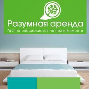 Аренда квартир и офисов Грибановского