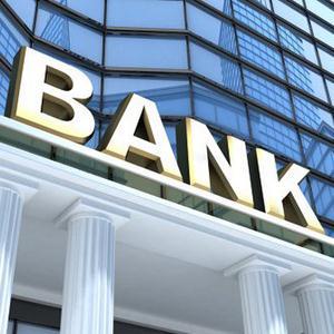 Банки Грибановского