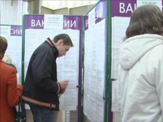 Центры занятости Грибановского