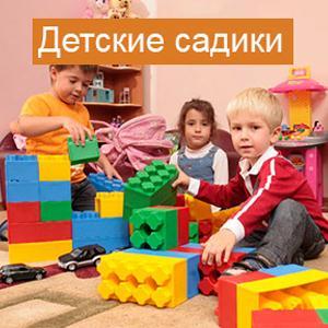 Детские сады Грибановского