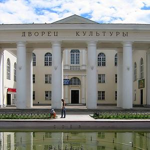 Дворцы и дома культуры Грибановского
