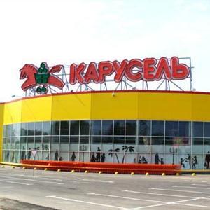Гипермаркеты Грибановского