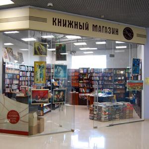 Книжные магазины Грибановского