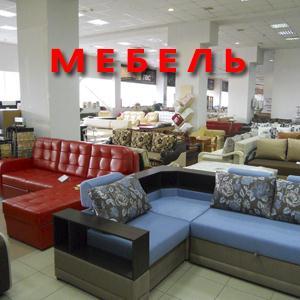Магазины мебели Грибановского