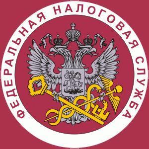 Налоговые инспекции, службы Грибановского
