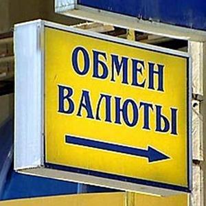 Обмен валют Грибановского