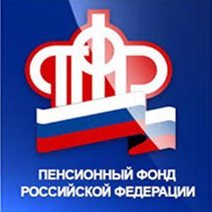 Пенсионные фонды Грибановского