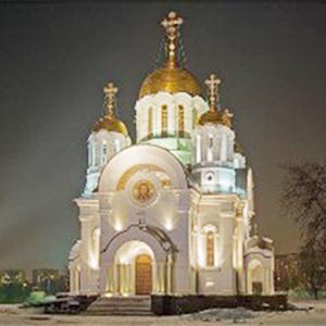 Религиозные учреждения Грибановского