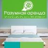 Аренда квартир и офисов в Грибановском