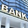 Банки в Грибановском