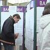 Центры занятости в Грибановском