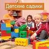 Детские сады в Грибановском