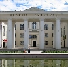 Дворцы и дома культуры в Грибановском
