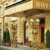 Гостиницы в Грибановском