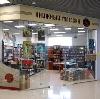 Книжные магазины в Грибановском
