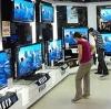 Магазины электроники в Грибановском