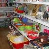 Магазины хозтоваров в Грибановском