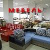 Магазины мебели в Грибановском