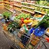 Магазины продуктов в Грибановском