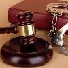 Суды в Грибановском
