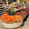 Супермаркеты в Грибановском