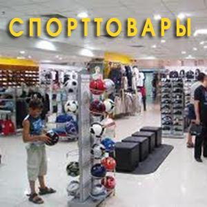 Спортивные магазины Грибановского